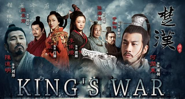 5 Chinese Historical Dramas Streaming on Netflix and Youtube