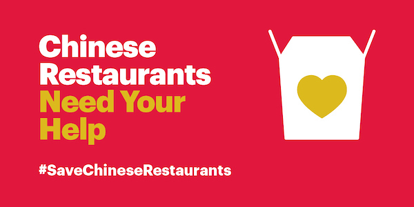 How You Can #SaveChineseRestaurants in Chinese New Year